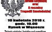 Uroczystości z okazji rocznicy Zbrodni Katyńskiej oraz Tragedii Smoleńskiej