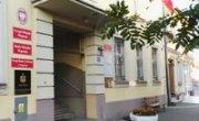 Zmiana godzin pracy Urzędu Miejskiego Wąsosza